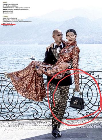 Farhad Re bag, handbag